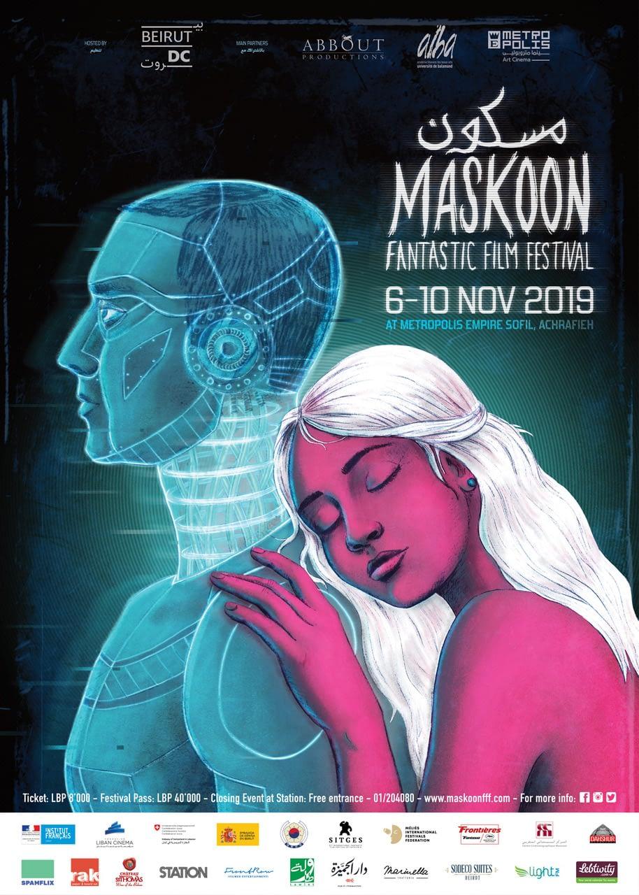 Maskoon Fantastic Film Festival poster